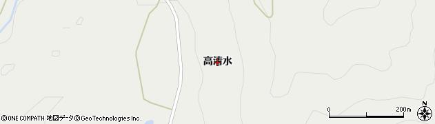 秋田県由利本荘市矢島町新荘(高清水)周辺の地図