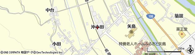 秋田県由利本荘市矢島町城内(沖小田)周辺の地図