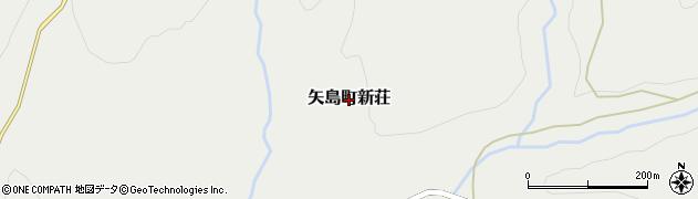 秋田県由利本荘市矢島町新荘周辺の地図