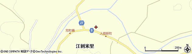 岩手県奥州市江刺米里(荒町)周辺の地図