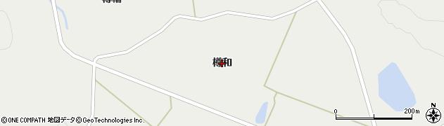 岩手県奥州市江刺広瀬(樽和)周辺の地図