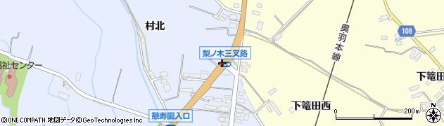 梨ノ木周辺の地図