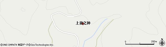 秋田県由利本荘市矢島町新荘(上妻之神)周辺の地図