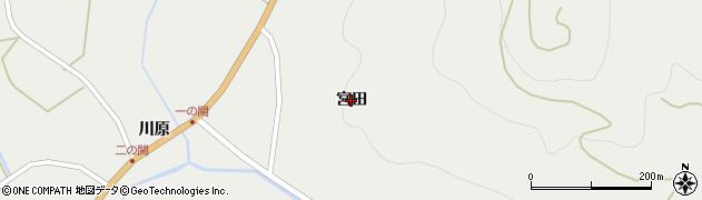岩手県奥州市江刺広瀬(宮田)周辺の地図