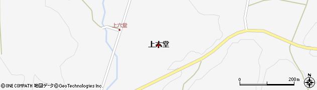 岩手県奥州市江刺稲瀬(上六堂)周辺の地図