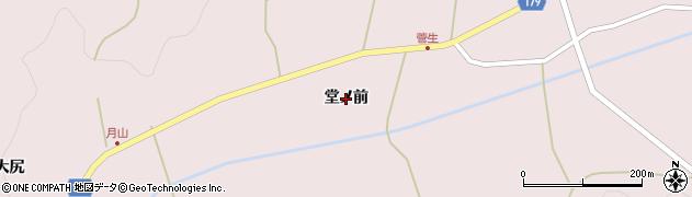 岩手県奥州市江刺梁川(堂ノ前)周辺の地図