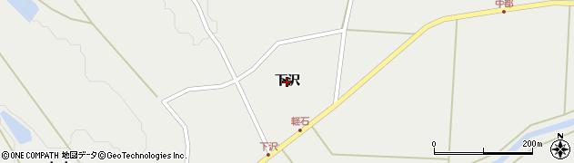 岩手県奥州市江刺広瀬(下沢)周辺の地図