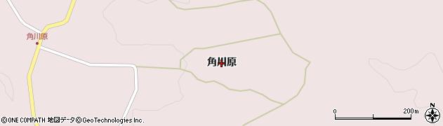 岩手県奥州市江刺梁川(角川原)周辺の地図