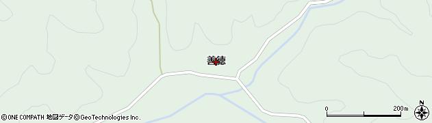 秋田県由利本荘市東由利舘合(善徳)周辺の地図