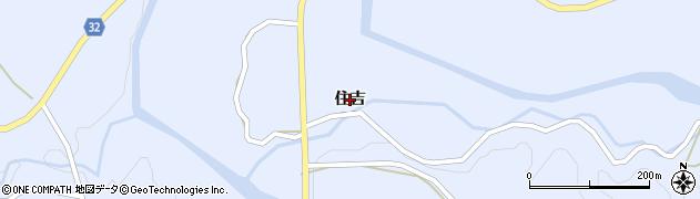 秋田県由利本荘市東由利田代(住吉)周辺の地図