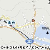 釜石中央(岩手銀行前)