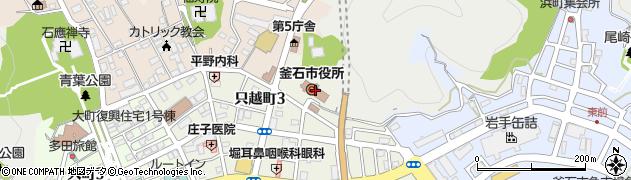 岩手県釜石市周辺の地図