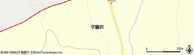 岩手県奥州市江刺米里(学間沢)周辺の地図
