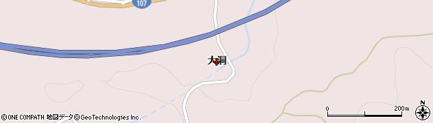 岩手県奥州市江刺梁川(大洞)周辺の地図