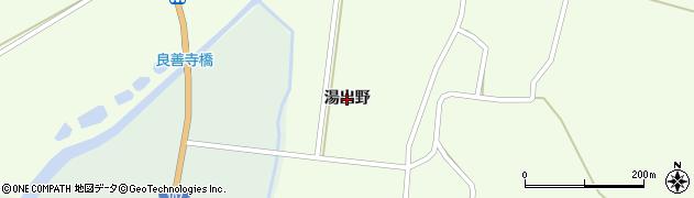 秋田県由利本荘市東由利老方(湯出野)周辺の地図