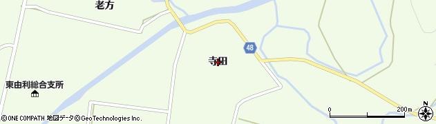 秋田県由利本荘市東由利老方(寺田)周辺の地図