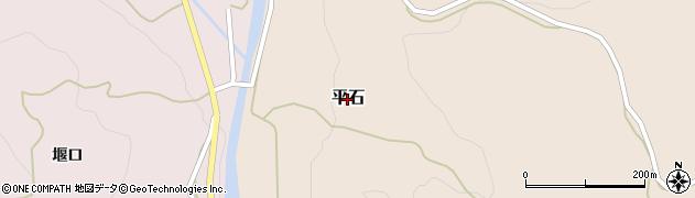 秋田県由利本荘市平石周辺の地図