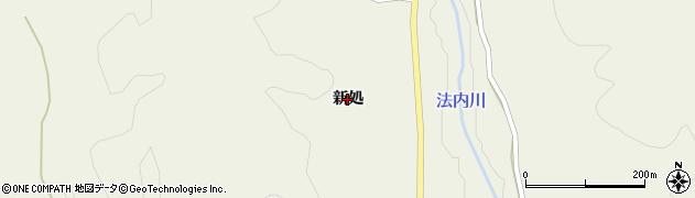秋田県由利本荘市東由利法内(新処)周辺の地図