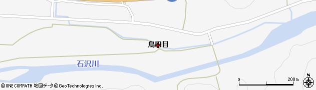 秋田県由利本荘市鳥田目周辺の地図