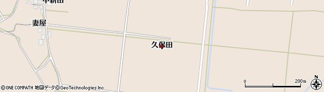 秋田県由利本荘市鮎瀬(久保田)周辺の地図