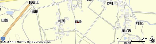 秋田県由利本荘市葛法(葛法)周辺の地図