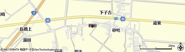 秋田県由利本荘市葛法(轌田)周辺の地図