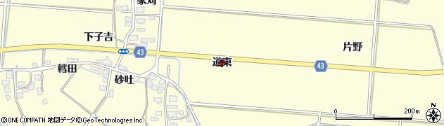 秋田県由利本荘市葛法(道東)周辺の地図
