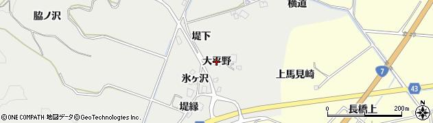 秋田県由利本荘市船岡(大平野)周辺の地図