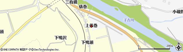 秋田県由利本荘市南福田(上俵巻)周辺の地図
