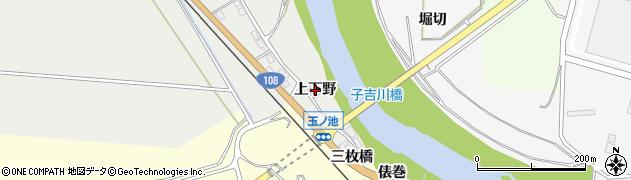 秋田県由利本荘市玉ノ池(上下野)周辺の地図