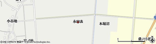 秋田県由利本荘市船岡(永田表)周辺の地図
