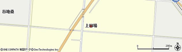秋田県由利本荘市葛法(上田場)周辺の地図