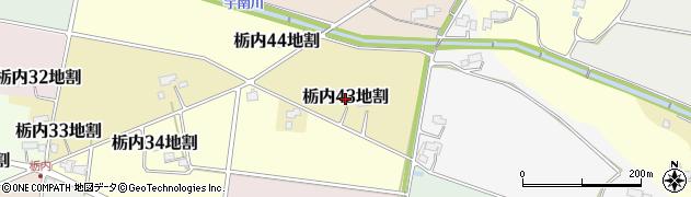 岩手県花巻市栃内第43地割周辺の地図