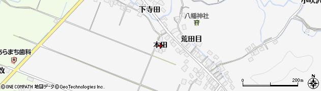 秋田県由利本荘市万願寺(本田)周辺の地図