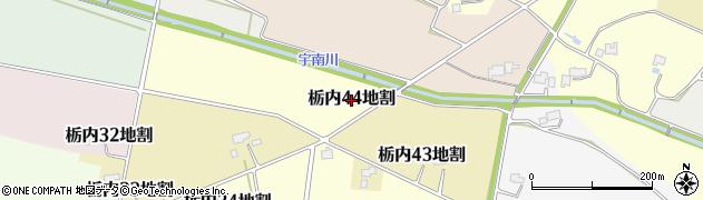 岩手県花巻市栃内第44地割周辺の地図