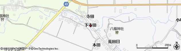 秋田県由利本荘市万願寺(下寺田)周辺の地図
