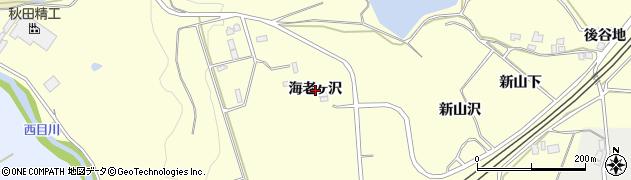 秋田県由利本荘市藤崎(海老ヶ沢)周辺の地図