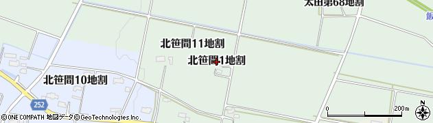 岩手県花巻市北笹間第1地割周辺の地図