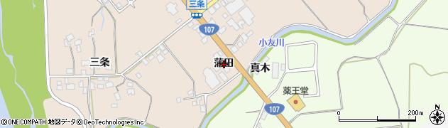 秋田県由利本荘市三条(蒲田)周辺の地図