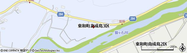 岩手県花巻市東和町北成島(3区)周辺の地図