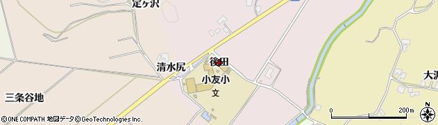 秋田県由利本荘市館前(後田)周辺の地図