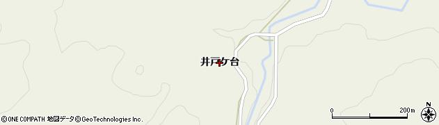 秋田県由利本荘市滝(井戸ケ台)周辺の地図