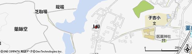 秋田県由利本荘市薬師堂(上原)周辺の地図