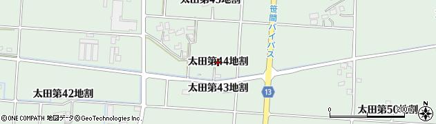 岩手県花巻市太田(第44地割)周辺の地図