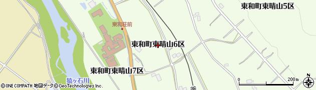 岩手県花巻市東和町東晴山(6区)周辺の地図