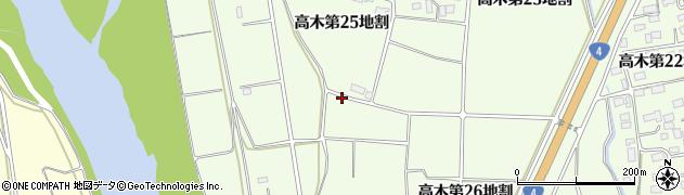 岩手県花巻市高木(第26地割)周辺の地図