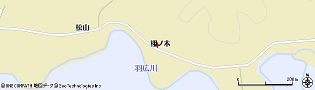 秋田県由利本荘市羽広(栩ノ木)周辺の地図