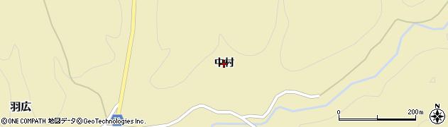 秋田県由利本荘市羽広(中村)周辺の地図
