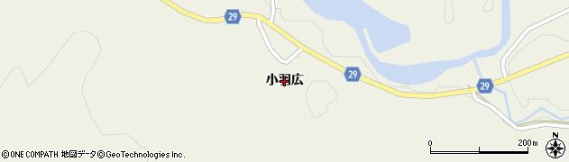 秋田県由利本荘市岩野目沢(小羽広)周辺の地図