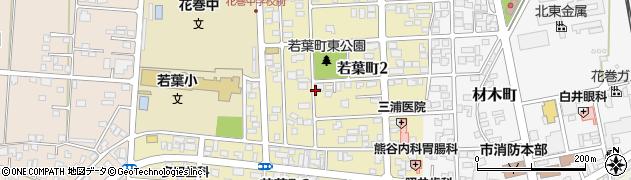 岩手県花巻市若葉町2丁目周辺の地図